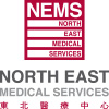 Logo of North East Medical Services