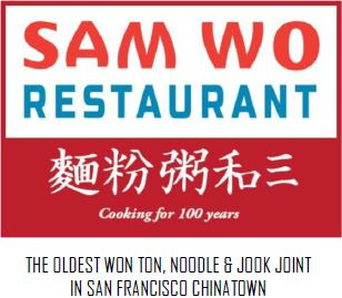 Logo of Sam Wo Restaurant